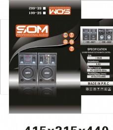 音箱包装设计