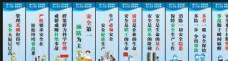 企业车间工厂生产品质消防标语