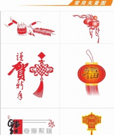 中国新年常用矢量图标图形