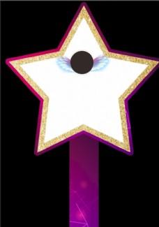 手举牌 紫色 鎏金 金色 星星