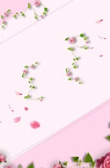 花卉背景海报