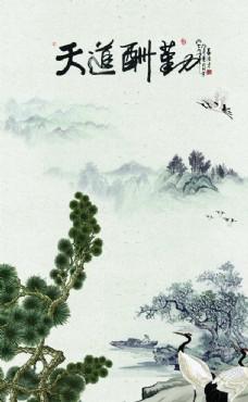 中式水墨山水古松玄关装饰画