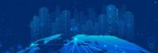 蓝色城市科技海报