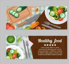 创意健康食品banner正反面