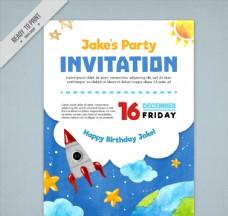可爱火箭儿童派对海报