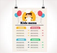 可爱小厨师儿童餐厅菜单