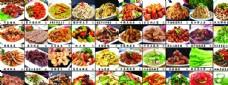各种菜  炒菜  炖菜  凉菜