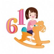 61 儿童节 卡通 儿童 素材