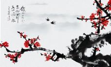 水墨梅花山水电视背景墙22