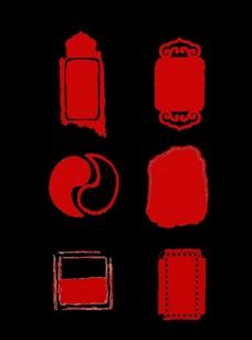 中国风篆刻印章红色图标素材