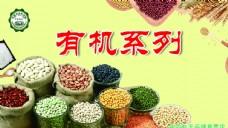 中农五谷 营养更健康   五谷