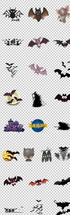 蝙蝠手绘可爱小蝙蝠万圣节恐怖蝙