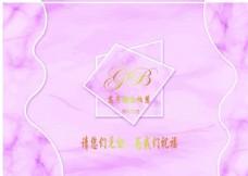 粉色大理石