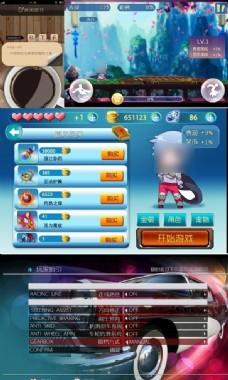 手机游戏界面设计