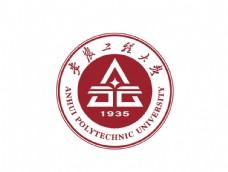 安徽工程大学校徽log矢量文件