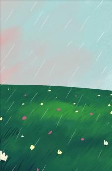 谷雨节气背景