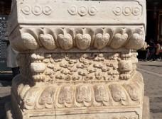 石刻莲花座