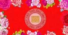 古典红色婚礼背景图