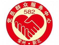 党员群众服务中心标志