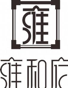 雍和府logo