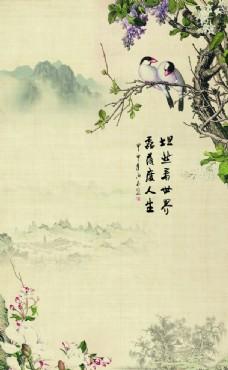 中式简约水墨玄关画