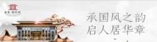 新中式GIF