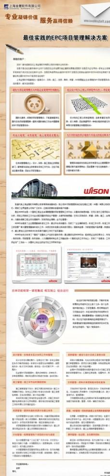 网页 网页设计