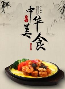 百豆相约豆腐美食易拉宝