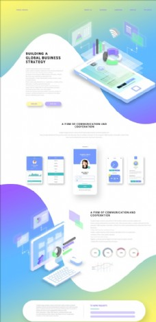 手机产品页面