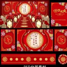 中国红婚礼婚庆舞台背景PSD图