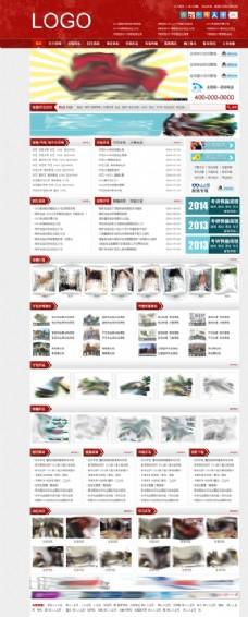 绘画培训网站