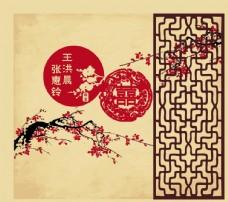 新中式主题迎宾区
