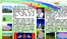 藏族介绍 人文 风景 历史文化