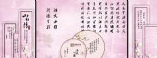 中式粉色婚礼