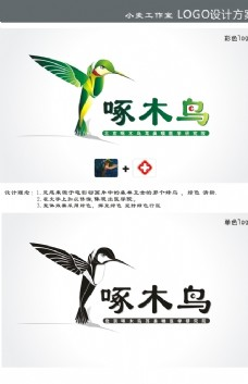 啄木鸟logo