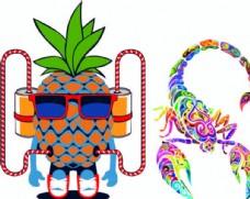 菠萝和蝎子