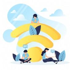 wifi人物插画