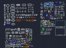 室内CAD模块