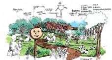 童趣主题乐园