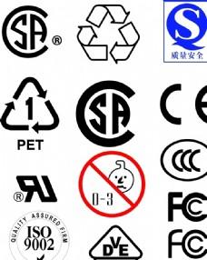 3c玩具电子产品出口认证标签