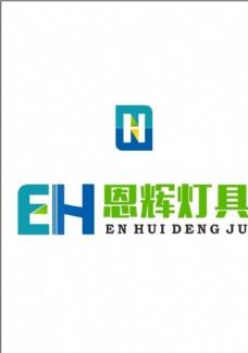 恩辉灯具 logo设计