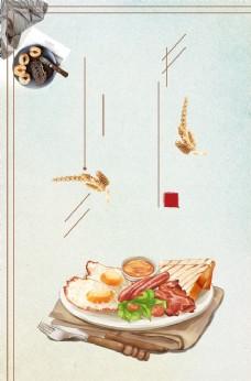 美食背景展板素材