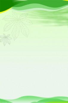 绿色展板背景