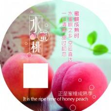 水果 不干胶贴纸 标签水蜜桃