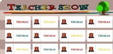 托马斯logo 教师风采 教师