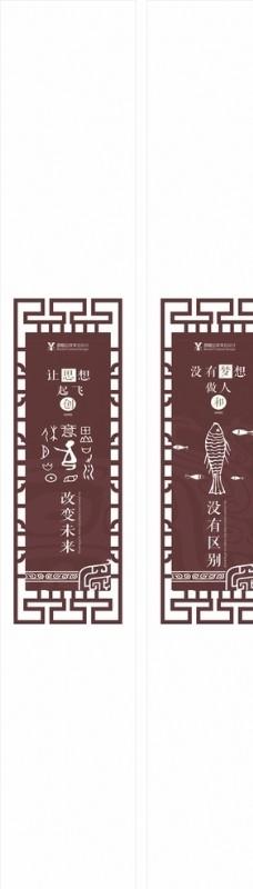 柱子形象展板