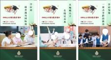 学校单图系列
