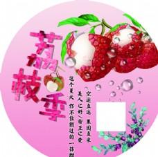 水果 不干胶贴纸 标签 荔枝