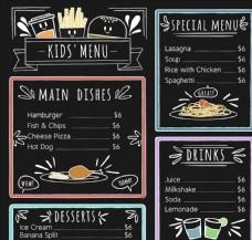 可爱手绘黑板儿童菜单