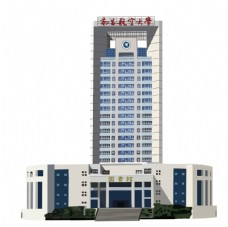 南昌航空大学图书馆